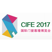 CIFE-2017中国国际门窗幕墙展览会