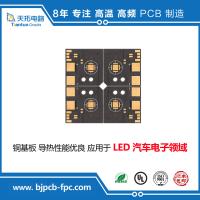 天拓电路铝基板|耐高温耐低温电路板