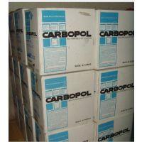 卡波姆的价格,941,940,980,交联聚丙烯酸树脂价格