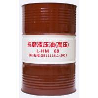 液压油 HM68#(高压)抗磨液压油 厂家强力推荐 现货出售广州液压油免费送货上门
