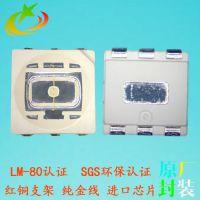 厂家直销led5050绿光灯珠 0.5W绿光晶片 SMD5050绿光参数