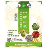 含腐殖酸叶面肥 药用肥 有机肥 适用于所有中药材 含黄腐酸,氨基酸,大中微量元素
