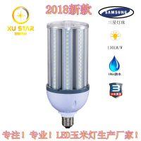 玉米灯 27W 36W 45W 54W LED玉米灯 路灯 庭院灯 铝材玉米灯 室内外照明灯具