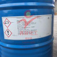 Akzonbel阿克苏BEROL266除油剂