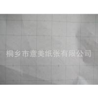 厂家供应意美A1服装排版纸 裁剪纸 格子纸 唛架纸 坐标纸 方格纸 绘图纸