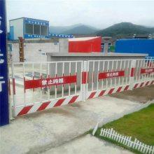 合肥基坑护栏网 基坑支护防护网 楼层定型化防护栏杆