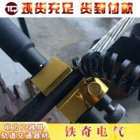 高压电缆绝缘层剥皮器 主要剥削主绝缘层JB-4.5型 铁奇电气