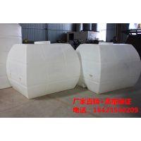 供应3000L卧式柴油储存桶 生物油桶 3吨塑料方桶赛普厂家直销