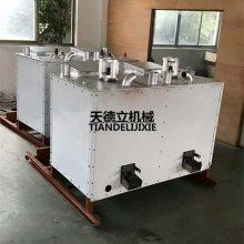 天德立1200公斤划线煮料用热熔釜 15马力柴油动力热熔釜