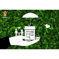 西安鑫安家庭安防之视频监控联网报警系统