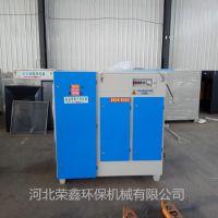 UV光氧净化器厂家供应定制环保设备