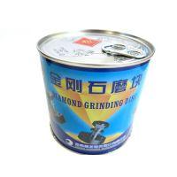 金刚石磨头FM-3型圆形高效加厚型粗磨磨块黄河旋风品牌厂家直销