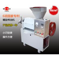 塘桥 YTZQ-60小型机械 菜籽花生 小型螺旋榨油机多少钱 全自动螺旋榨油设备行业领先