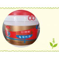 广东防水厂家供应生产超强地固防水涂料