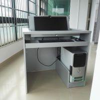 可定制翻转电脑桌多媒体电脑室桌子科桌厂家直销培训教室