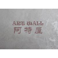 阿特屋艺术壁材之沙面丝绸