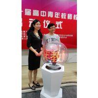 广州中奥庆典设备公司出租发布会启动球,出租大型启动仪式触摸球