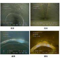昆山排水管道清淤,排水管道CCTV检测18020261309
