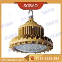 吊顶式LED防爆灯50w 圆形100wled防爆节能灯