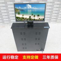 晶固会议桌电脑显示屏升降器常规 17/19/22寸一体机电动升降挂架可支持定制