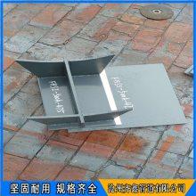 J3 T型管托(加筋焊接型) 滑动管托 齐鑫品牌