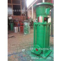 40LG12-15*3型高层建筑多级给水泵/立式多级分段离心泵福鼎水泵
