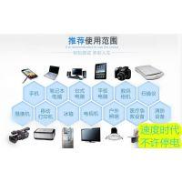 米阳户外UPS电源B500系列500wh输出220V交流电户外便携式电源