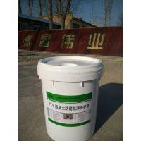 食品级防水剂 饮水池专用防水剂