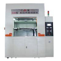 厂家出售H-740型(后换模式)中山加大热板机 液压热板机 豪华版