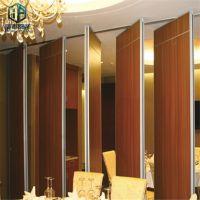 爱奉活动折叠门酒店、餐厅金属材质款式多样 风格各异