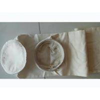 跃进环保 有限公司 涤纶针刺毡除尘布袋