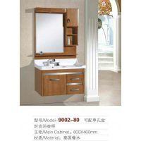 河南长葛浴室柜厂家,橡木PVC浴室柜【全国免费加盟】