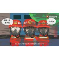 智能产品智能汽车平台智能消防交通安全平台MG动画制作