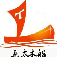 兴化市亚太木船厂
