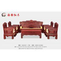 红酸枝汉宫沙发_海强红木