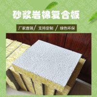 盈辉保温支持定制岩棉外墙复合保温板