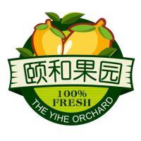 微商水果代理颐和果园邀请你加盟 详情微信咨询