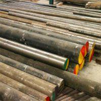 瑞典进口H13热作模具钢优质板料 耐磨韧性强抗冲压圆棒规格齐批发零售