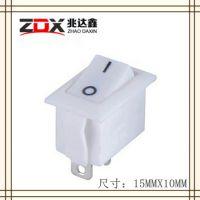 厂家直销15X10二档白色船型开关ZDX-2B111-WW