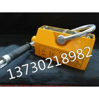 立诗顿永磁厂家知名品牌|永磁吸持力强|安全系数高