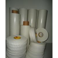 3M93020LE白色泡棉胶带