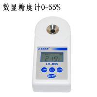 提供数显糖度计LH-B55,手持式糖度计
