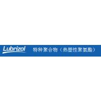 TPU (颗粒)Lubrizol 代理商