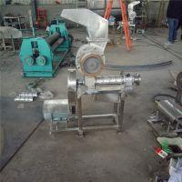浩瑞厂家生产螺旋榨汁机