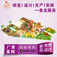 儿童主题淘气堡价格 牧童淘气堡王国 主题乐园免费设计定做pvc