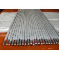 EDCrNi-A-15堆焊焊条无锡市EDCrNi-A-15耐磨焊条