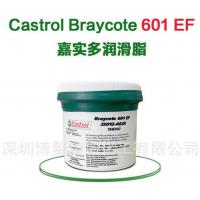 【原装正品嘉实多】 Castrol Braycote 601 EF 润滑脂 全氟聚醚