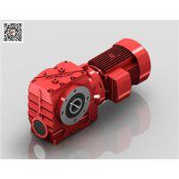 S斜齿轮涡轮减速机,迈传涡轮齿轮减速机厂家定制