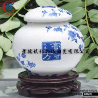 礼加诚ljc-gz14景德镇陶瓷膏方罐 固元膏罐子带密封圈