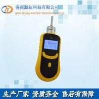 手持工业用煤气报警器 便携式一氧化碳检测仪